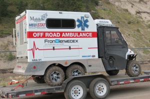 An ambulance you hope you will never need!
